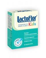 Лактофлор Кидс - пробиотик за деца  1/10 кесички